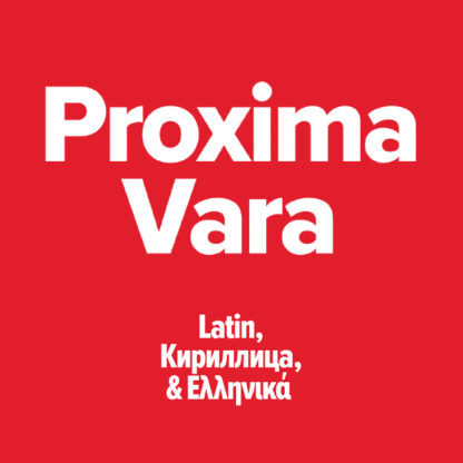 Proxima Vara
