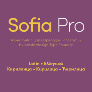 Sofia Pro