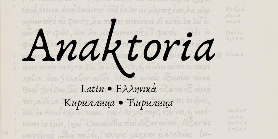 Anaktoria