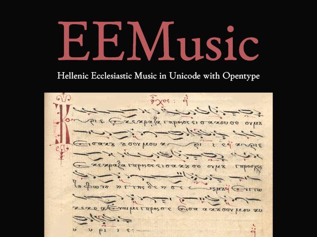 EEMusic