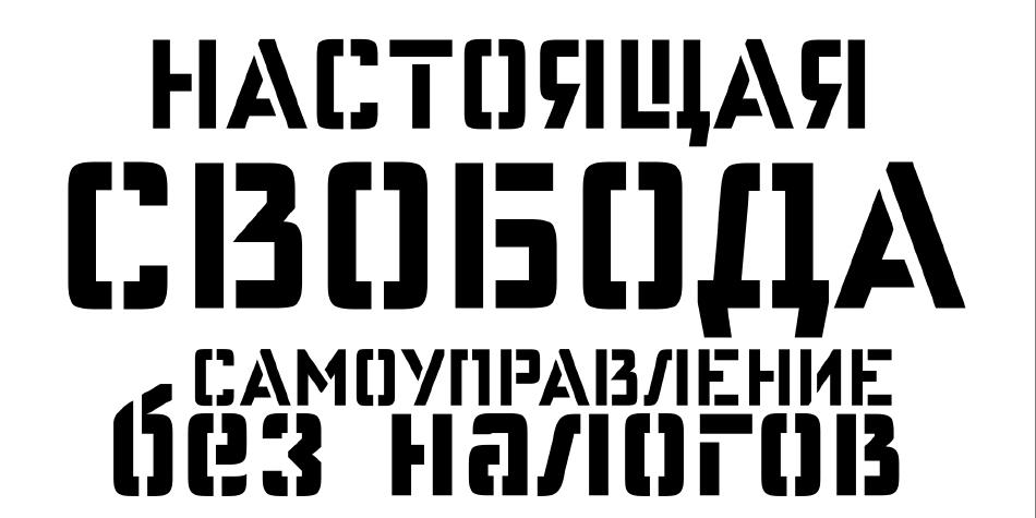Anarchists' Stencil
