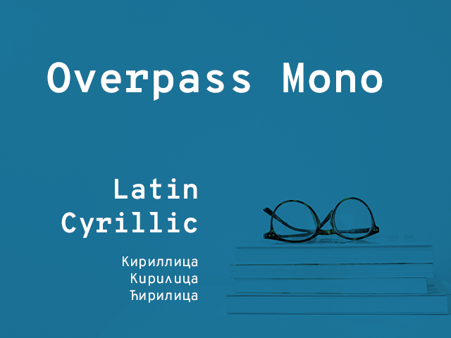 Overpass Mono